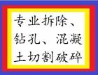 西安鹏昌建筑专业房屋改造拆除