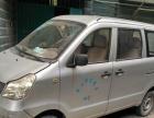 一汽佳宝V系列2011款 1.0 手动 舒适型(空调) 自用车转