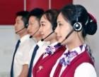 郑州万喜油烟机专业家电维修 修不好不满意不收费售后服务电话