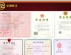 贵州中晟环球会员单位现货诚意招商