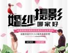 红喜鹊婚纱摄影服务平台 五大保障