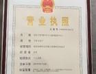 衡阳爱贝儿专业提供月嫂,育儿嫂,无痛催乳,满月汗