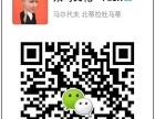 漳州庆典活动布置 政府晚会 企业会议 答谢晚会