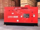 铁路移动焊接400A发电电焊一体机