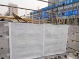 地下工程外墙防水层新一代保护材料 LD-防水层保护系统