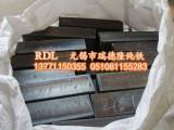 纯铁 批发纯铁DT4A可零切 纯铁圆钢 纯铁块