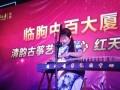 学古筝到清韵临朐清韵古筝艺术中心专注古筝培训