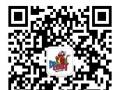 漳州女性居家小本创业项目