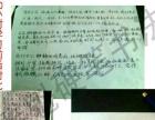 红桥区硬笔书法专项培训免费试听火爆招生中