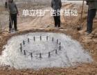 榆林米脂县高炮广告牌制作