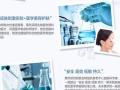 【Sudee韩国素玳】加盟官网/加盟费用/项目详情