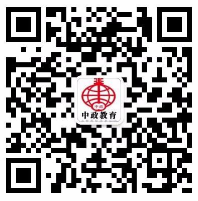 中政VIP一次通关协议班(省考国考事业单位公务员)