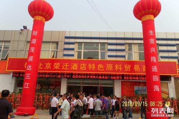 北京充气拱门租赁