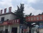 出租宛城2000平米仓库信臣路与邓禹路交叉口