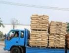 湖南(望城)至全国各地整车大小货物及大小设备运输回程车调