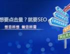 重庆顶呱呱微信公众号运营怎么推广