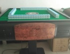 天津麻将机二手麻将桌出售