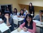昆明韩语培训学校介绍韩语的特点