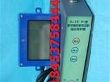 DJZB-P1型微电脑控制电动机综合保护器+服务周到