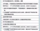 代办青岛烟台车辆异地年检办理委托书