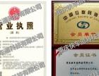 增值电信业务、ICP、网络文化经营许可证(文网文)