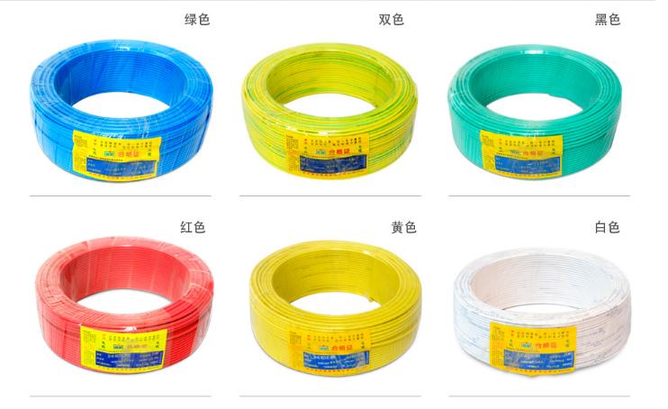 周口三厂照明电线电缆,周口三厂电线电缆价格,周口三厂销售