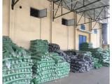 安平厂家现货供应工地盖土网蔬菜大棚遮阳网