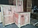 北京海淀机器人出口木箱包装展览木包装箱