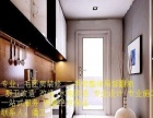 专业二手房整体装修价格 厨卫改造价格 墙面粉刷价格