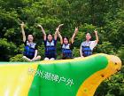 杭州周边团建活动 户外拓展培训 漂流一日活动方案