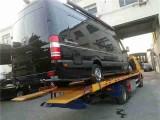 郴州到北京专业汽车托运公司 长途托运多台配载便捷