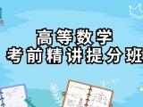 陕西省,全日制,非全日制,学历提升
