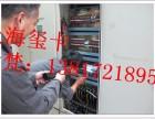 静安区周边水电安装改造 灯具安装 电路维修 插座