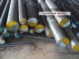 供应国产轴承钢 GCr9低铬轴承钢