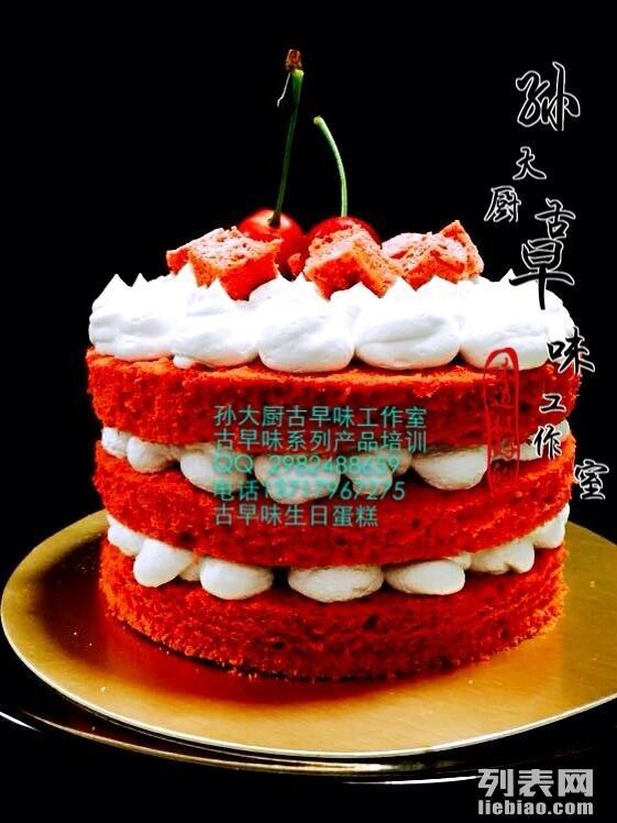 台湾古早味蛋糕加盟,千层蛋糕,披萨,意面,技术传授和加盟