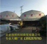 北京温室大棚建造 质优价廉 施工迅速 价格合理