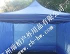 帐篷 厂家直销 四角帐篷 广告帐篷 瑞栢户外有限公司