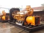 惠州康明斯发电机回收厂家