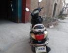 五羊踏板摩托车
