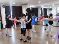江宁LaVida舞蹈培训学校,专业少儿拉丁舞培训
