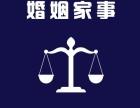 青浦勞動糾紛律師 在線勞動仲裁法律咨詢 工傷賠償律師代理