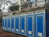 广州移动厕所租赁  广州活动洗手间出租 临时卫生间租赁