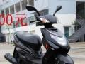九成新125cc助力车低价出售带出厂合格证