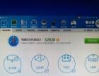 在保游戏电脑便宜处理,配置是四核处理器,4g内存,500g硬