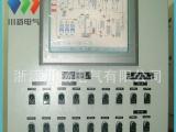 自动化成套控制系统 化工设备控制柜 川扬
