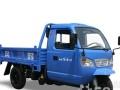 农用三轮汽车3米 三轮车运货,搬家,运输,2吨左右