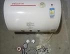 一台很好很新电热水器优惠价销售