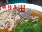 学做老鸭粉丝汤技术培训老鸭粉丝汤配方配料教学