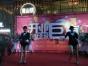 武汉开业庆典公司 武昌小店开业 汉阳门店开张 乐队演出服务
