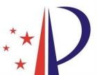 上海申请商标版权专利注册公司